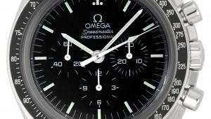 Omega-3870-50-31
